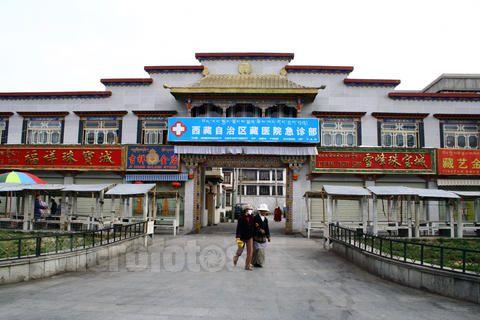 西藏自治区藏医院