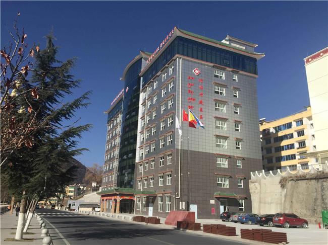 阿坝州藏医医院